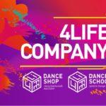 4Life Company