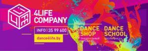 4 Life Company